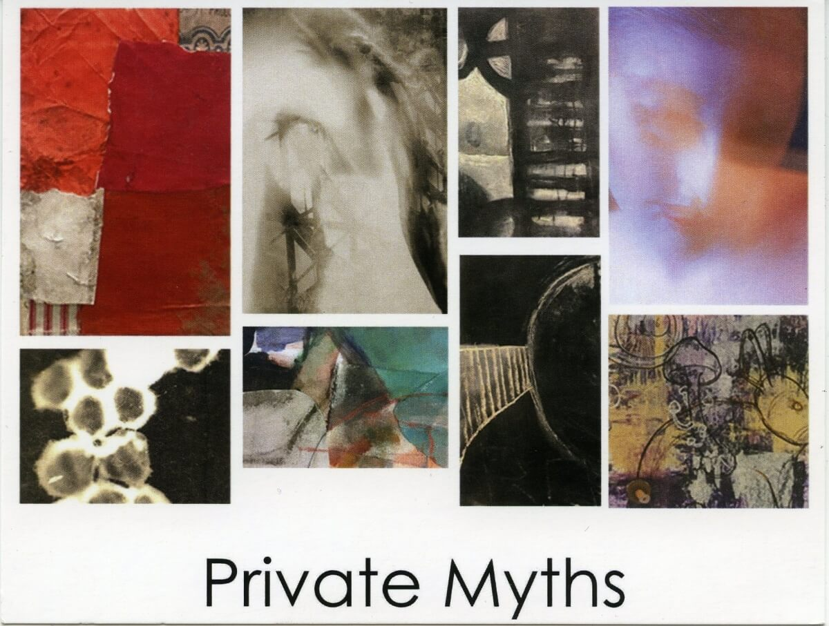 Private Myths